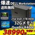 送料無料 数量限定 即日発送 中古美品 DELL PRECISION T3610 SMT / Win10 Pro / Intel Xeon E5-1620v2/ 32GBメモリ/ 256G SSD + 1000G HDD/ NVIDIA Quadro K4000/ Kingsoft Office 2